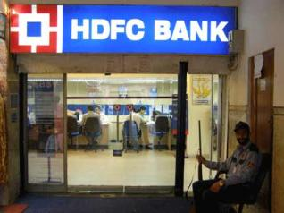 HDFC announces reduction in base lending rate