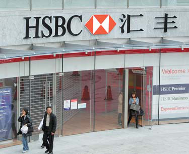 hsbc in china London: hsbc will seek to cut internal bureaucracy and expand investment in  china's southern region to the rest of the country, executives at.
