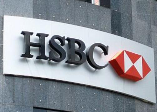 Emerging markets' business output slips for fourth consecutive month in March: HSBC