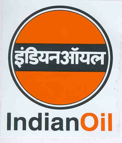 IOC raises Rs 14,900 crore debt for Paradip refinery