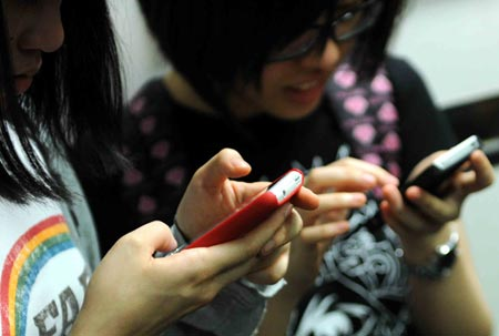 Internet mobile users in China surpass computer ones