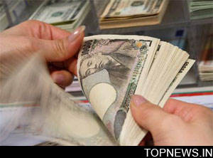 Media Type: Text Bank of Japan holds key interest rate unchanged at 0.1 per cent