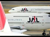 Japan Airlines Corp