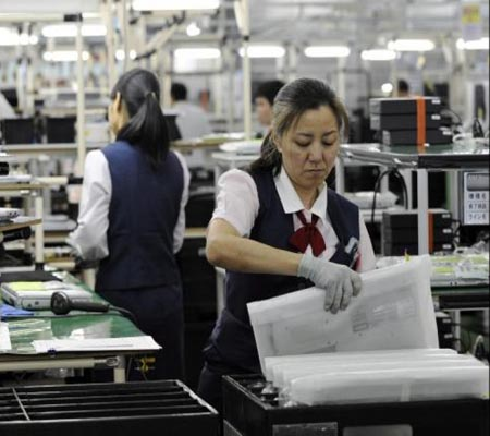 Japan's industrial output drops