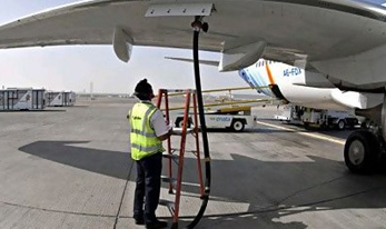 Jet fuel price hiked by nearly one percent
