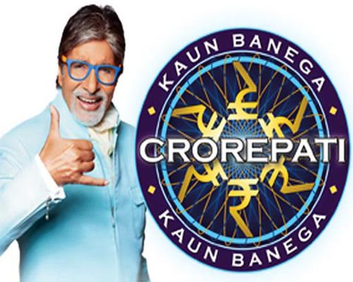 KBC 8 travels to Surat for its grand premiere