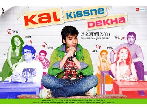 Kal-Kisne-Dekha