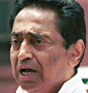 Commerce and Industry Minister Kamal Nath