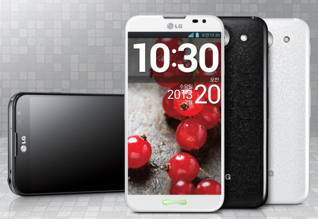 LG to launch new Optimus G in India