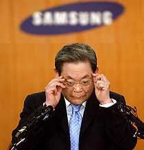 Former Samsung chairman pardoned to boost Olympic bid