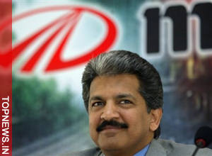 """Affordable housing"" Still in Demand: Mahindra Life"