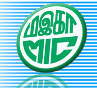 Malaysian Indian Congress22 MIC Horizontal Year Planner 2010