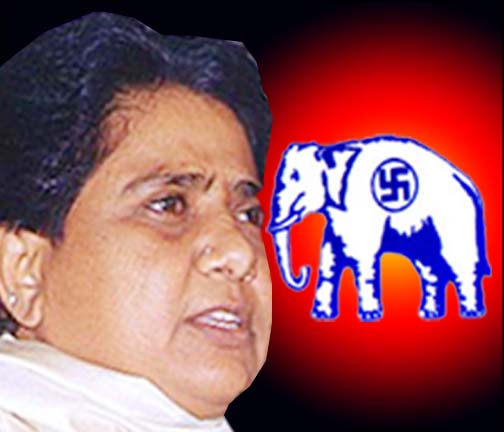 http://www.topnews.in/files/Mayawati-Uttar-Pradesh-BSP.jpg