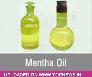 Future price : MENTHAOIL