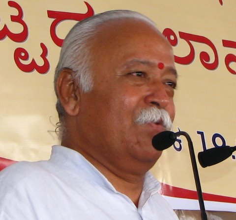 RSS chief to visit Shimla Nov 7