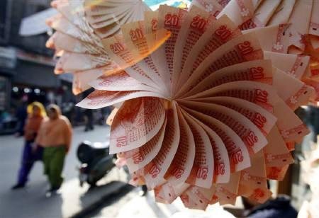 Don't use currency notes to make garlands: RBI