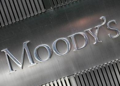 Recent reform measures won't improve India's credit profile: Moody's