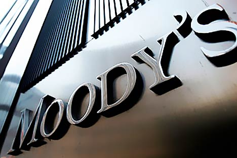 Moody's cut ratings for world's largest banks