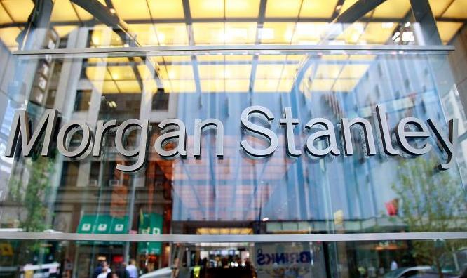 Morgan Stanley agrees to pay $1.25 billion to resolve mortgage lawsuit