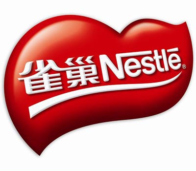 Nestle Eyes Acquisitions To Strengthen Product-Line