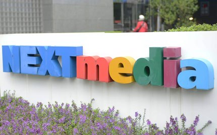 Next Media agrees to sell for NT$17.5 billion