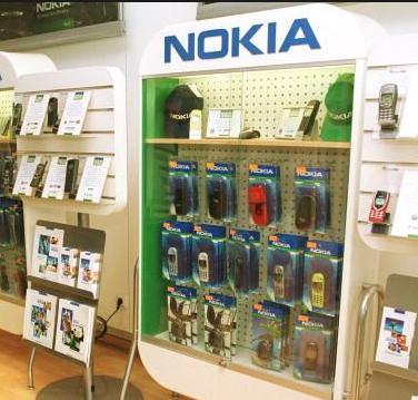 [Image: Nokia1_1.jpg]