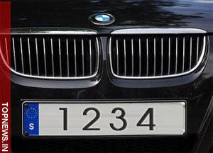 Car number plate 1234 sells for 46,000 US dollars in Hong KongCar number plate 1234 sells for 46,000 US dollars in Hong Kong