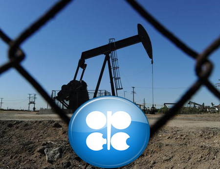 OPEC daily basket price closes lower