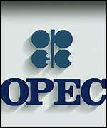 OPEC daily basket price higher
