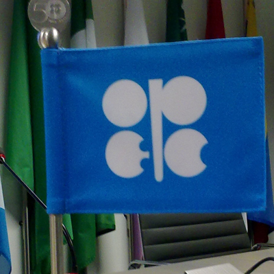 OPEC daily basket price closes slightly lower