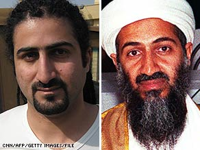 http://www.topnews.in/files/Omar-bin-Laden_0.jpg