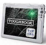 Panasonic announces its latest Toughbook H1 mobile clinical assistant