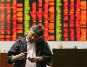 Philippine shares rise 2.61 per cent