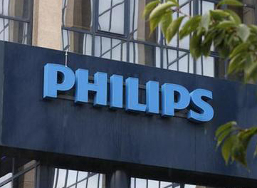 Philips expands its India lighting research facilities