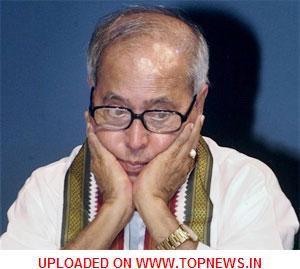 Mamata Banerjee | TopNews