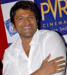Puneeth+rajkumar+family+photos