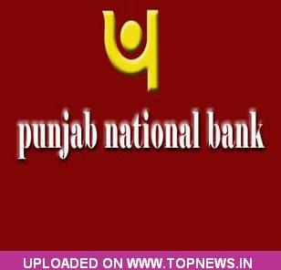 Buy PNB With Target Of Rs 1425