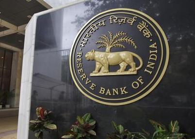 RBI to transfer Rs 52,679 cr surplus profit to govt