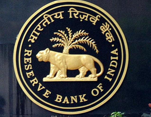 Monetary stance to depend on oil prices and GDP, says RBI