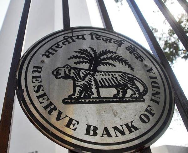 RBI refuses to include export credit in priority sector list