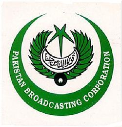 Radio Pakistan now worried about tribals in India