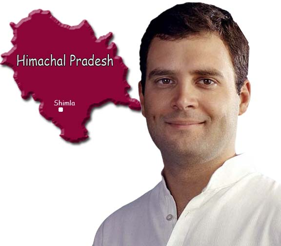 how to join congress youth rahul gandhi