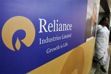Reliance expected to report quarterly profit rise today
