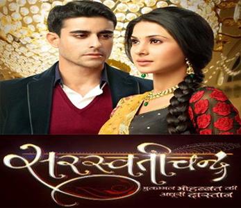 Bhansali's big hopes - 2000 episodes of 'Saraswatichandra' | TopNews