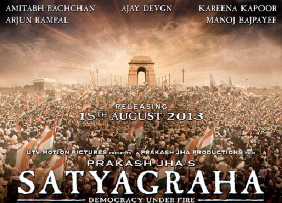 Special screening of 'Satyagraha' for Anna Hazare team?