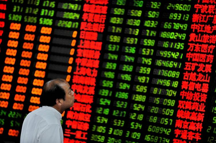 Chinese shares fall over recovery concerns