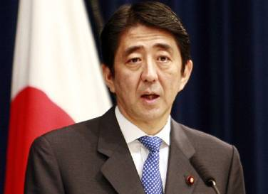 Japanese PM criticizes handling of Island row by China