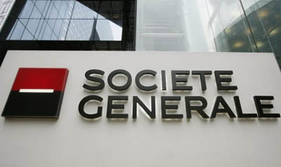 Societe Generale снова испортил статистику российскими показателями