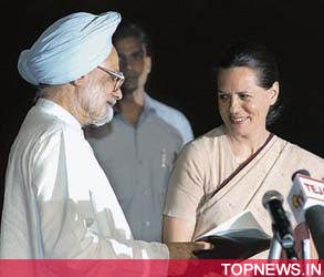 Manmohan Singh handled 26/11 attacks like a strong leader, says Sonia Gandhi