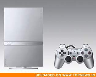 Sony's new PlayStation 2
